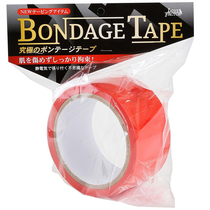 ボンデージテープ 赤