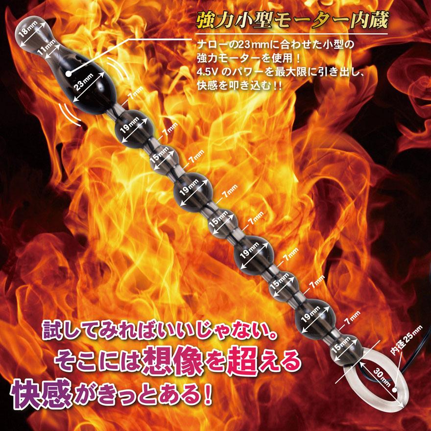 バックファイアー10 TAMAGOROSHI NARROW (ナロー) 黒