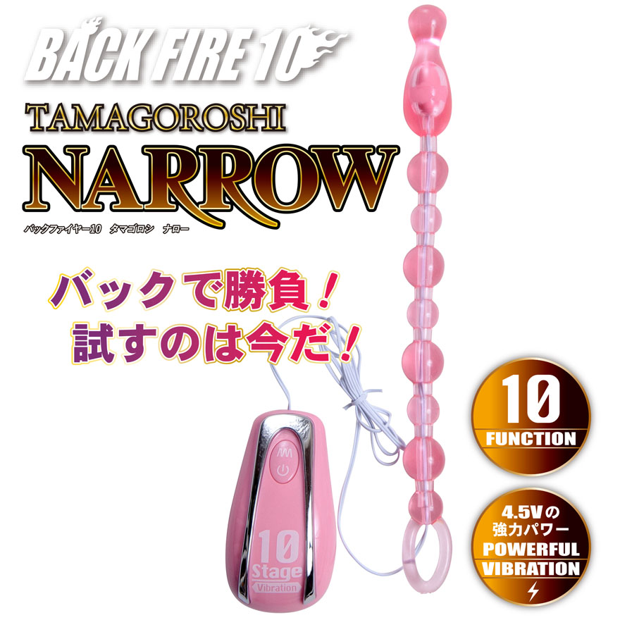 バックファイアー10 TAMAGOROSHI NARROW (ナロー) 桃