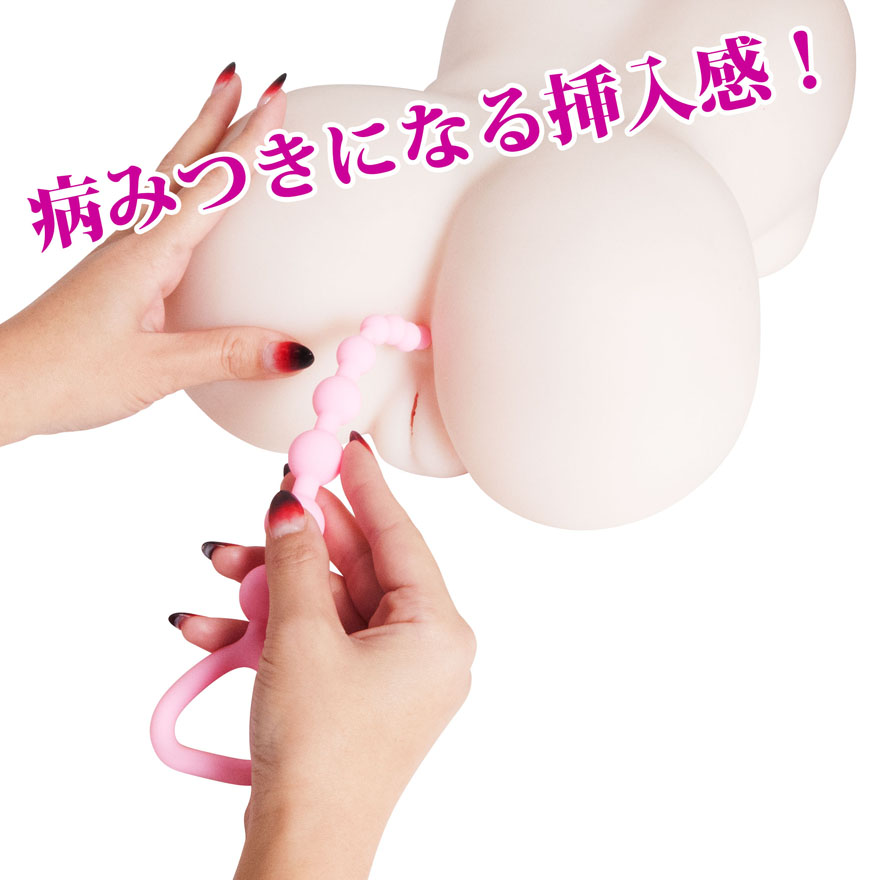 アナルビッグバン2ミニ ピンク