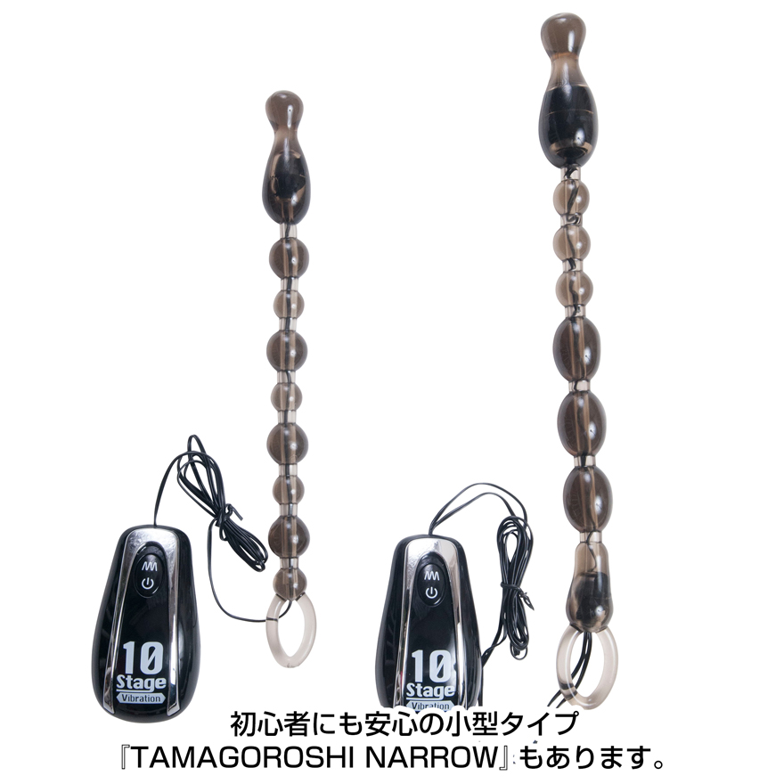 TAMAGOROSHI ツインローター ダブルインパクト黒