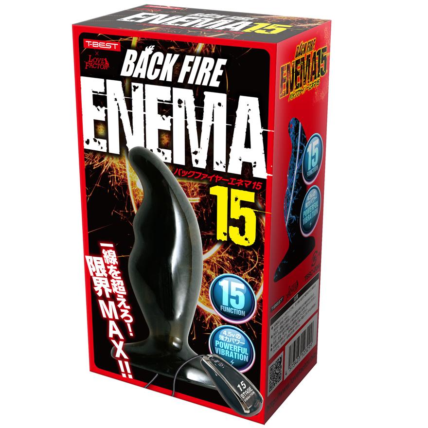 バックファイアー ENEMA 15